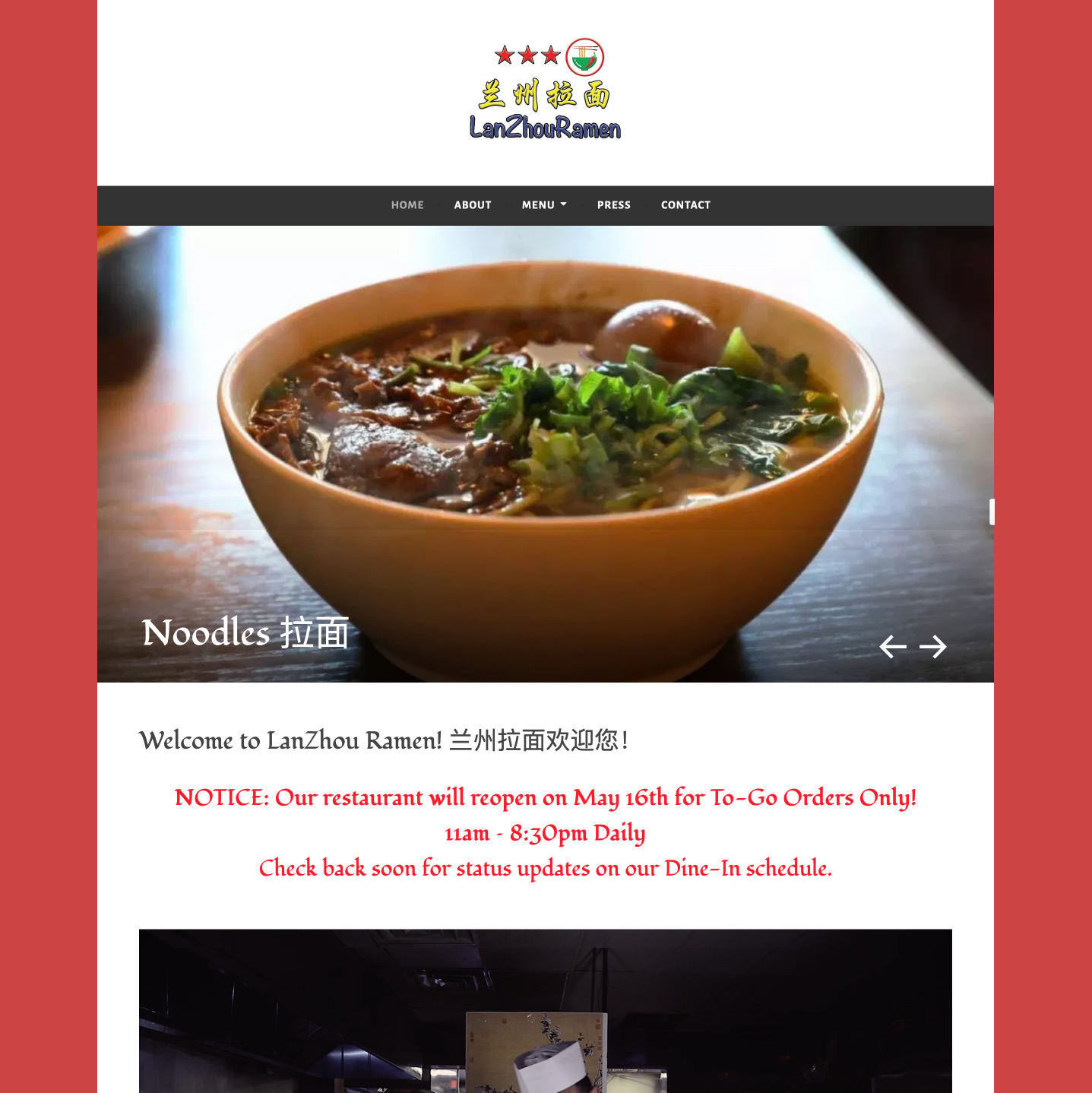 Chinese Restaurant website developed by Winnona Partners in Atlanta